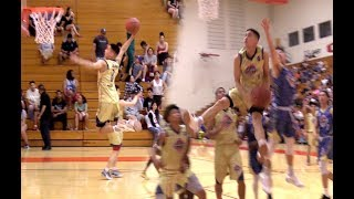 BOUNCY 5'9 Guard Walter Lum Shows Intriguing PG Ability!! NorCal Asian American Game Highlights