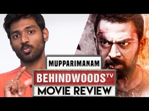 Mupparimanam Movie Review | Patience Vs Intelligence!