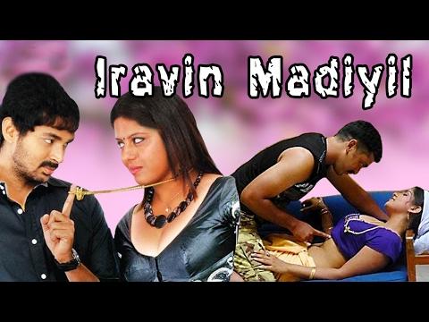 Xxx Mp4 Iravin Madiyil 2010 Full Tamil Movie Vijay Adithiya Nisha HD Cinemajunction 3gp Sex