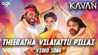 Kavan - Theeratha Vilayattu Pillai   Vijay Sethupathi, Madonna   Hiphop Tamizha