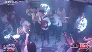 El GRUPO DE AHORA LIVE - La Funda