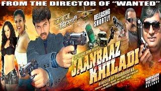 Jaanbaz Khiladi - Dubbed Full Movie | Hindi Movies 2015 Full Movie HD