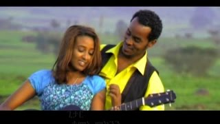 Ethiopia - Mamila Lukas - Yazilign ketero (Official Music Video) New Ethiopian Music 2015