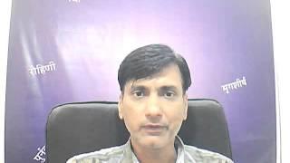 Kanya Rashi December 2014 ( Hindi ) : Astrologer Rupesh Gohel.
