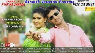 Pyar Ka Jhada | Sapna Chaudhary, Ram Avtar Poonia | VR Bros, Sunil Malik | Haryanvi Video Song