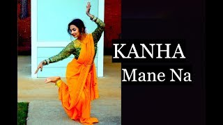 Kanha Mane Na Dance   Shubh Mangal Saavdhan