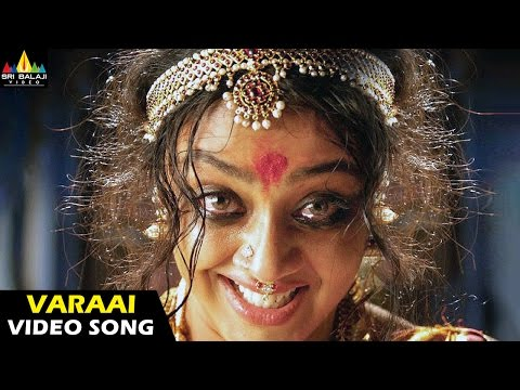 Download Chandramukhi Songs | Varaai Video Song | Rajinikanth, Jyothika, Nayanthara | Sri Balaji Video