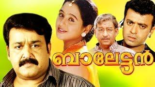 BALETTAN | Malayalam Full Movie | Mohanlal & Devayani | Family Entertainer Movie