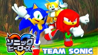 Sonic Heroes (Japanese) - Team Sonic - Cutscenes + In-Game Dialogue