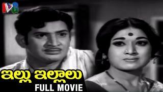 Illu Illalu Telugu Full Movie | Krishna | Krishnam Raju | Vanisri | Old Telugu Super Hit Movies
