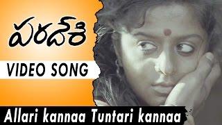 Paradesi Movie Songs || Allari Kannaa Tuntari Kannaa Video Song || Atharva, Vedhika,Dhansika