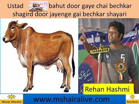 rehan hashmi latest bisham azamgarh mushaira 2015