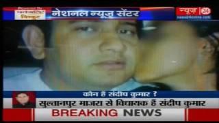 Arvind Kejriwal sacks minister Sandeep Kumar over alleged sex tape
