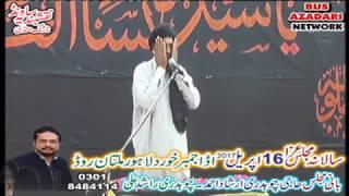 Majlis Aza 16 April 2017 Ada Jamber Khurd Multan RD LHR  (Bus Azadari Network)
