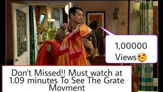 Kusum Dola (A GRATE ROMANTIC MOMENTS ) Full New Episode  25 August 2017.
