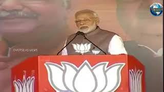 PM Modi says Everyone knows what Congress did to Sitaram Kesri | Overseas News