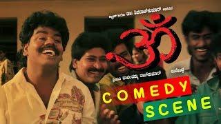 Kannada Scenes | Shivarajkumar Is Ragged In College Kannada Scenes | Om Kannada Movie