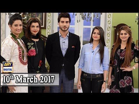 Good Morning Pakistan Guest Imran Abbas 10th March 2017 ARY Digital Show
