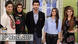 Good Morning Pakistan - Guest - Imran Abbas - 10th March 2017 - ARY Digital Show