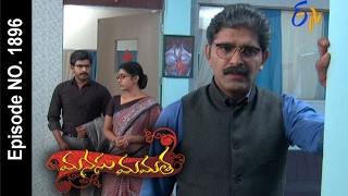 Manasu Mamata  18th February 2017   Full Episode No 1896  ETV Telugu