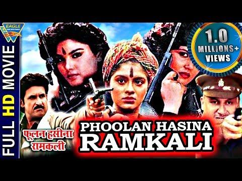 Phoolan Hasina Ramkali Hindi Full Movie HD || Kirti Singh, Sudha Chandran || Eagle Hindi Movies