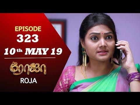 Xxx Mp4 ROJA Serial Episode 323 10th May 2019 Priyanka SibbuSuryan SunTV Serial Saregama TVShows 3gp Sex