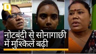 नोटबंदी ने सोनागाछी में मुश्किलें बढ़ाई   Quint Hindi