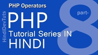 php tutorials in hindi part 08 | php Operators in hindi