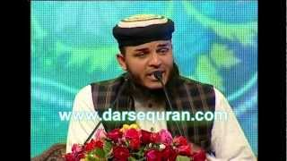 Hafiz Abu Baker