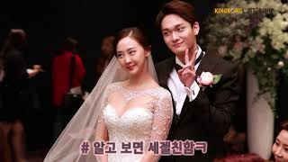 170819 다솜 - 달희솜 결혼식 비하인드