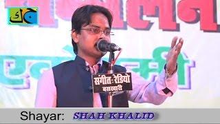 Shah Khalid All India Mushaira Baskhari 15-03-2017 Sadar Mohd Qasim Khan