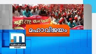 Maharashtra Govt Accepts Demands; Farmers