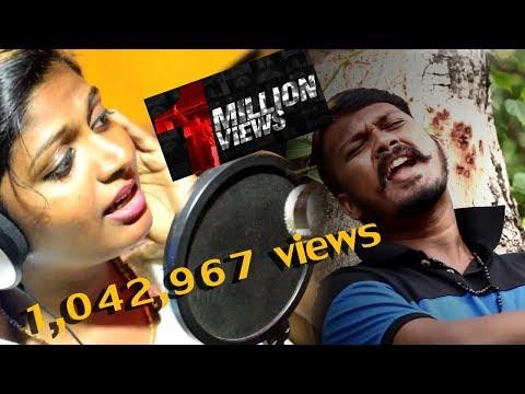 Xxx Mp4 Chennai Gana UN KUDA VAZHANUM DA Lovers DAY Special Dute Song HD VIDEO 2018 3gp Sex