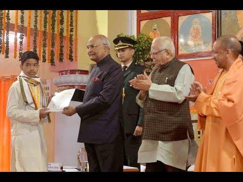 Xxx Mp4 President Kovind Attends Founder's Week Celebrations Of Maharana Pratap Shiksha Parishad Gorakhpur 3gp Sex