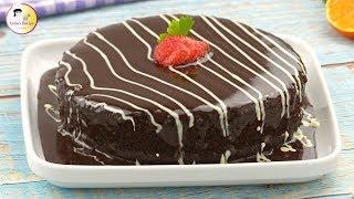 বেকিং ছাড়াই তুলতুলে চকোলেট কেক | চকলেট সস রেসিপি | No Bake Steamed Chocolate Cake , Chocolate sauce