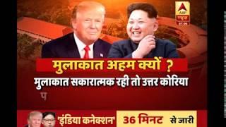 Trump And Kim Jong-un Handshake Begins Historic Meeting   ABP News
