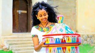 Kibrom Birhane - Gual Embeytey   ጓል እምበይተይ - New Ethiopian Music 2017 (Official Video)