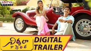 Nirmala Convent Digital Trailer || Nagarjuna, Roshan Salur, Roshan,Shriya Sharma