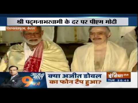 Xxx Mp4 PM Narendra Modi Offers Prayers At Kerala S Sree Padmanabhaswamy Temple 3gp Sex