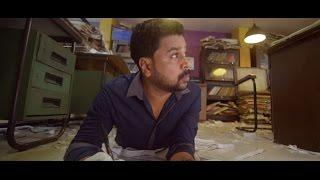 Annadhyamai - King Lier Malayalm Movie Song HD