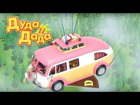 Команда спасателей мультфильм смотреть онлайн все серии