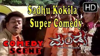 Sadhu Kokila Super Comedy | Kannada Comedy Scenes | Mandya Kannada Movie | Darshan, Rakshitha