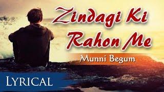 Zindagi Ki Rahon Mein Original Song by Munni Begum   Video Song With Lyrics   Pakistani Sad Songs