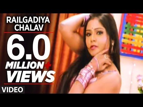 Railgadiya Chalav Full Bhojpuri Hot Video Song Ladaai La Ankhiyan Ae Lounde Raja
