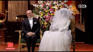 مفيش مشكلة خالص  | الموسم الثانى | الحلقة 5 كاملة - الزواج