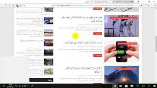 مدونة حسين للمعلوميات 03000 اشتركو بالمدونة من فضلكم -الرابط تحت الفيديو