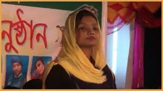 সিলেট হইলও লালে লাল | Sylhet hoilo lale lal