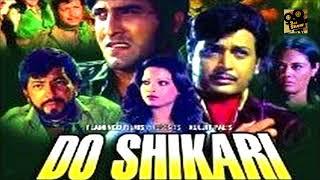 Kishore Kumar_Aajaa Gori Dil Mein (Do Shikari; Chitragupta; Jan Nisar Akhtar)