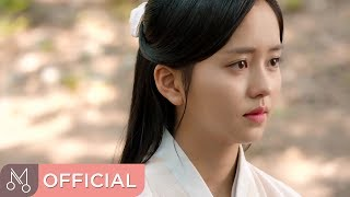 [MV] 서영은(Seo Young Eun)