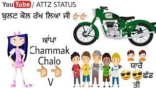 ਬੁਲਟ V/S Chammak Challo | Ammy Virk | Whatsapp Status Video | P.W.S